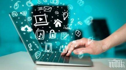 Как да познаем дали сме пристрастени към безжичния интернет
