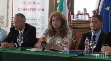 Илияна Йотова: Образованието зад граница е най-добрата политика с българските общности, но не е достатъчна