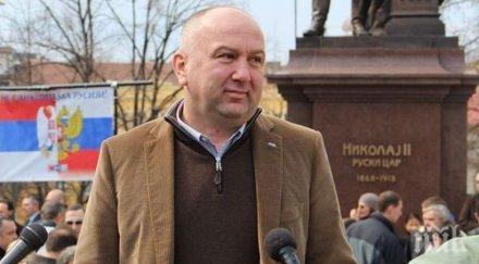Стана ясно напуска ли Сръбската народна партия управляващата коалиция
