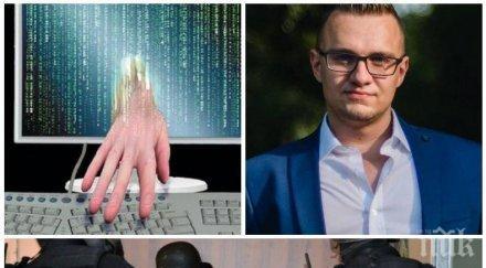 ИЗВЪНРЕДНО: Спецпрокуратурата поема хакерската атака срещу НАП