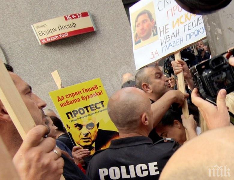 """100 лева на калпак за протест срещу Иван Гешев. """"Искаме да пролеем кръв, да ударим Борисов..."""""""