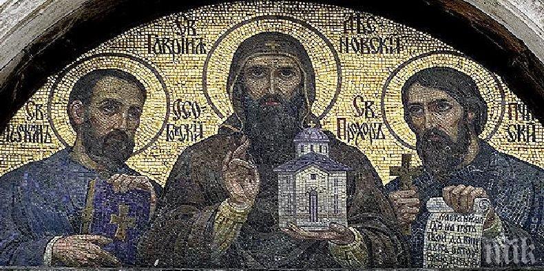 ВЯРА: Тези апостоли проповядвали неуморно християнството и загинали като мъченици