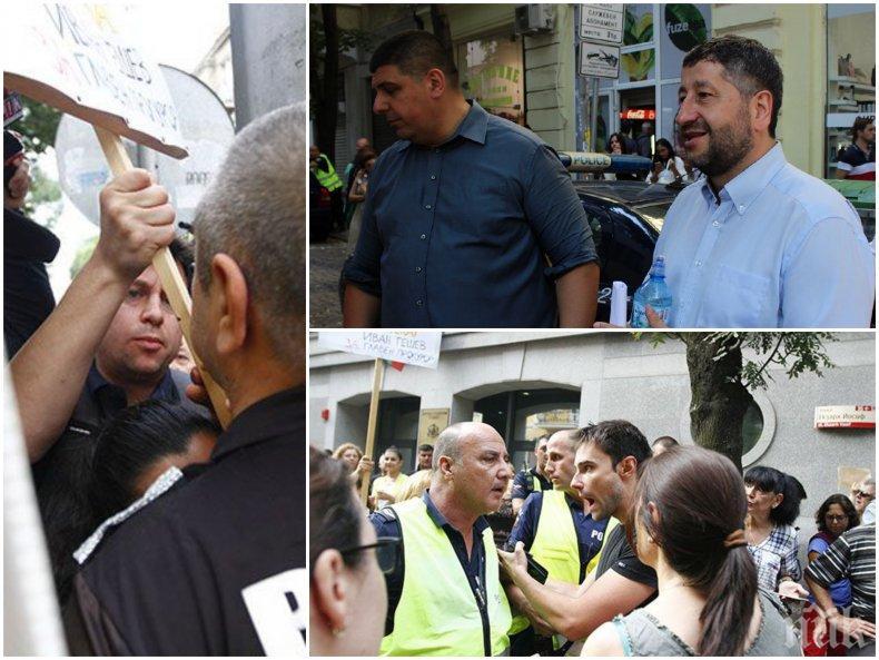ПОЗОР: Христо Иванов и метежниците му ползват бебета за щит в политическите си атаки (СКАНДАЛНА СНИМКА)