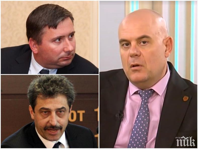 """Граждани: Днес в 9 пред ВСС - """"за"""" Гешев, """"за"""" закона, против олигарсите!"""