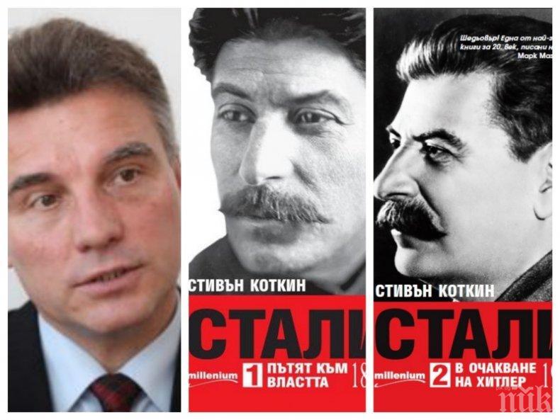 САМО В ПИК TV! Проф. Иво Христов: Сталин е най-значимата фигура на 20.век
