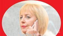 """САМО В ПИК И """"РЕТРО"""": Мая Манолова пръска 7 бона от суета - дава 32 пенсии за прически (ПАПАРАШКИ СНИМКИ)"""