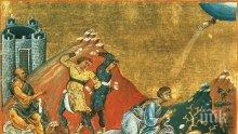 ПРАЗНИК: Честваме пренасянето на мощите на един от най-обичаните светии в България