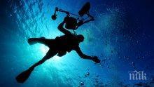 ЕКОЛОГИЧНА КАТАСТРОФА: Извадиха хиляди найлонови торбички от морето край гръцки остров