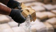 УДАР: В Панама спипаха 3 тона кокаин