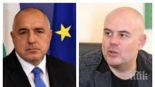 """6 точки от заговора на кръга """"Капитал"""" за сваляне на Бойко Борисов. Ще щракне ли капанът """"Гешев"""""""