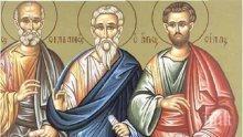 ПРАЗНИК - Честваме един светец, предал посланието да не се обрязват християните