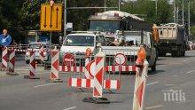 Затварят за месец едното платно на столичен булевард