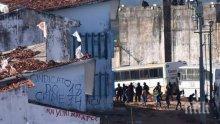 Расте броят на жертвите на безредиците в бразилски затвор. Вече са 57