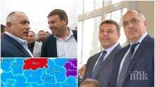 ЕКШЪН В ГЕРБ: Членове на партията скочиха на кмета Камбитов в писмо до Борисов: Общинската структура е мъртва!