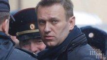 Руският опозиционер Алексей Навални е приет в болница