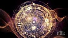 Астроложката Кашета: Тези зодии ще забогатеят наесен