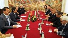 ПЪРВО В ПИК! Премиерът Борисов се срещна с президента на Северна Македония Стево Пендаровски