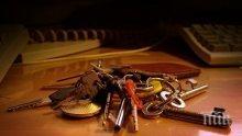 Собственици на лихвоточки получават средно по 7 бона обезщетение