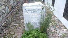 ЧУДЕСА: Икона и гроб на монахиня церят болни