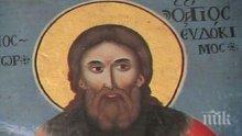 ПРАЗНИК: Почитаме един от най-великите чудотворци и черпят четири редки имена