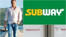 """НОВИ РАЗКРИТИЯ: Собственикът на """"Тад Груп"""" вкарал """"Събуей"""" в България - 25 негови фирми регистрирани на един адрес във Варна"""