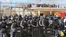 Най-малко 52-ма души са убити при бунт в бразилски затвор