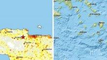 Земетресение с магнитуд 5.0 по Рихтер е било регистрирано на остров Крит