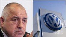 """СУПЕР НОВИНА: """"Фолксваген"""" опроверга информациите за строежа на завод в Турция! България се връща в играта, чака се решението на Надзорния съвет"""