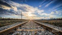 Влак прегази мигрант в Босна и Херцеговина, спял на релсите