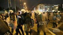 Атина пламна от размирици след намалена доживотна присъда на полицай, убил тийнейджър (ВИДЕО)