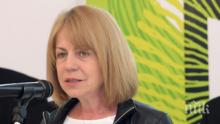 КНСБ даде положителна оценка на Фандъкова - синдикатите я подкрепят за нов мандат