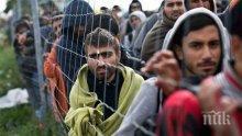 НОВА ВЪЛНА: В Турция заловиха над 900 нелегални мигранти