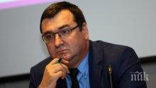 Издигат официално Славчо Атанасов за кмет на Пловдив
