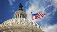 Конгресмени призоваха Доналд Тръмп за въвеждане на нови санкции срещу Русия