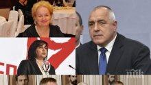 """СДВР издирва извършители на грабеж на """"Тракия"""""""