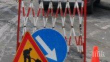 """ВАЖНО: Блокират трафика по булевард """"Линкълн"""" в София, изместват спирки"""
