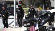 """Стрелецът от Калифорния е публикувал снимки в """"Инстаграм"""" в деня на нападението"""