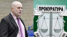 ВЪЛНАТА ПРОДЪЛЖАВА: 90 прокурори, следователи и съдебни служители от трите прокуратури във Велико Търново се обявиха в подкрепа на Иван Гешев