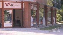 """БЛИЗО ГОДИНА ПО-КЪСНО: Съдът в Никозия обяви застрахователната компания """"Олимпик"""" в ликвидация"""