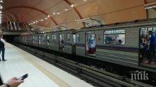 САМО В ПИК: Шок в метрото! Размина се на косъм без опасен инцидент