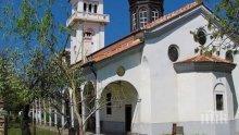 Рецидивист извади нож и окраде храм в Пазарджик