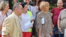 СКАНДАЛНО: Мая Манолова с предизборна кампания на държавна издръжка (СНИМКИ)