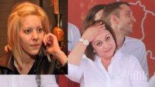 ЕКСКЛУЗИВНО В ПИК: Пиарката на Корнелия Нинова скочи на червена журналистка! Цирковете в БСП продължават