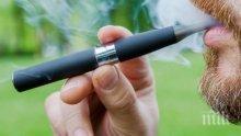 От Световната здравна организация алармират: Електронните цигари не са безвредни
