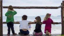 ЧЕЛЕН ПРИМЕР: Унгария дава по 30 хил. евро на семействата с три деца