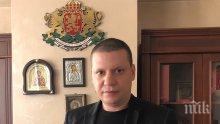 Антикорупционната комисия на Хонг Конг: Запознати сме с антикорупционната политика на областния управител Илиан Тодоров