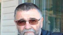 """Писателят Христо Стоянов: Тълпата, която крещи """"Разпнете Гешев!"""", ми прилича на ЦК на БКП"""