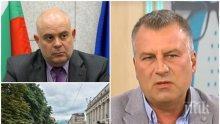 ГОРЕЩА ТЕМА! Прокурор разби скачащите срещу кандидата за главен прокурор Иван Гешев: Действат тенденциозно и манипулативно