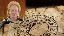 САМО В ПИК: Топ астроложката Алена със звездна прогноза - ето какъв ще е петъкът за зодиите