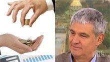 ПЪРВО В ПИК TV: КНСБ с разкрития за цените - по-добре ли живеем и колко е скъпа издръжата у нас (ОБНОВЕНА)